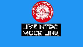 Live Link for NTPC Mock