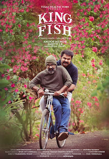 king fish in malayalam, king fish malayalam, king fish moive, king fish malayalam movie, www.mallurelease.com