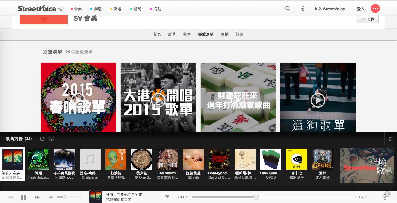 比主流更經典! 10 個臺灣與國外的獨立音樂網站推薦