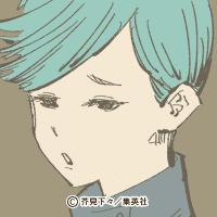 呪術廻戦 憂憂(ういうい)