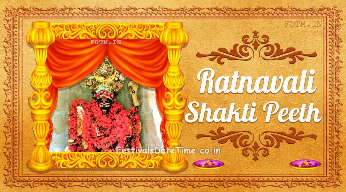 Ratnavali Shakti Peeth, Khanakul, West Bengal, India: The Shaktism