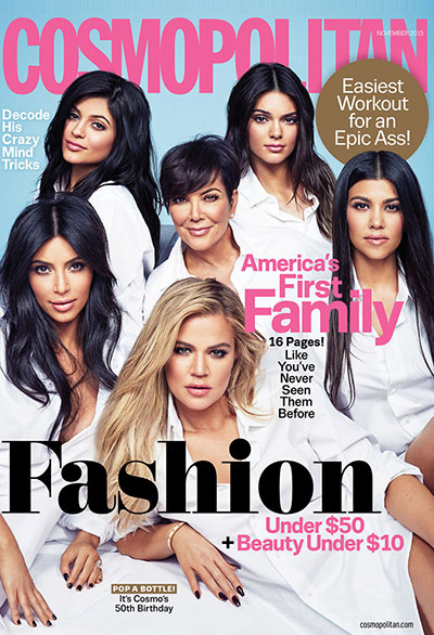 The first joint Kardashian sisters magazine cover