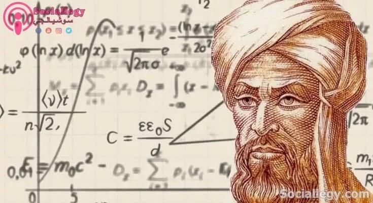 الخوارزمي مؤسس علم الجبر واللوغرتمات