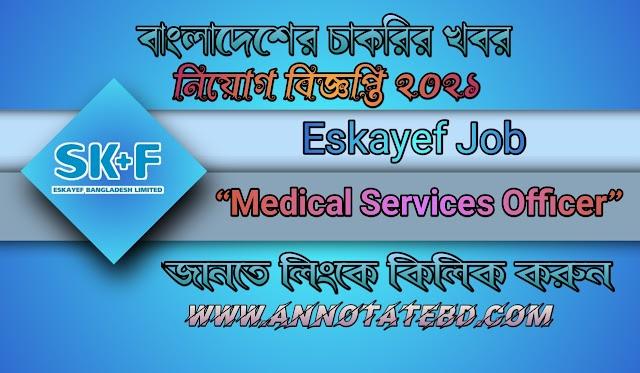 Eskayef Medical Services Officer Job Circular 2021