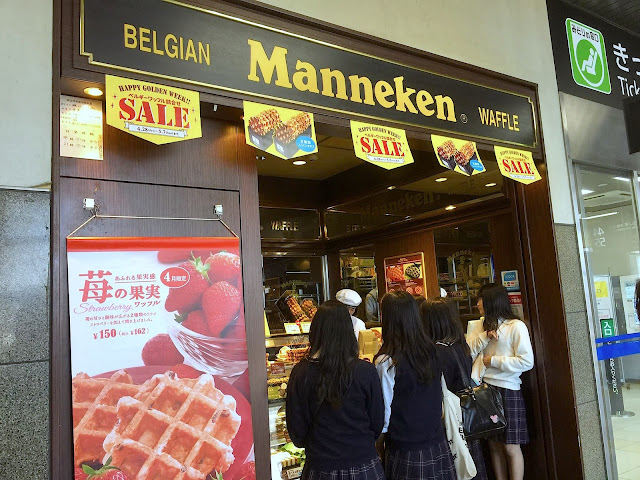 Mannekan Belgian Waffles Japan Review