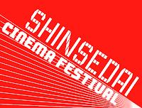 Shinsedai