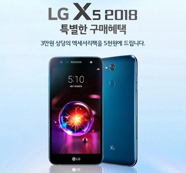 lg-x5-go-officiall