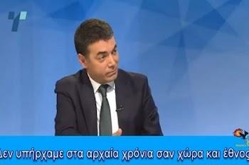 1737b387b48 O Σκοπιανός ΥΠΕΞ παραδέχεται ότι το το όνομα Μακεδονία ξεπουλήθηκε από την  Ελλάδα (video)