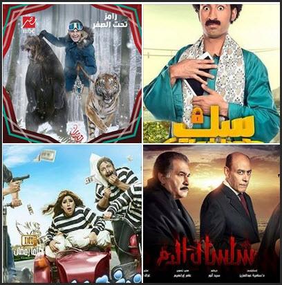 مسلسلات وبرامج  في رمضان 2018 مصر الان