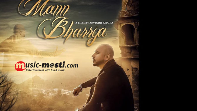 mann-bharya-lyrics-b-praak-jaani