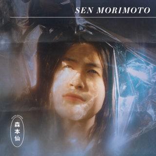 Sen Morimoto - Sen Morimoto Music Album Reviews