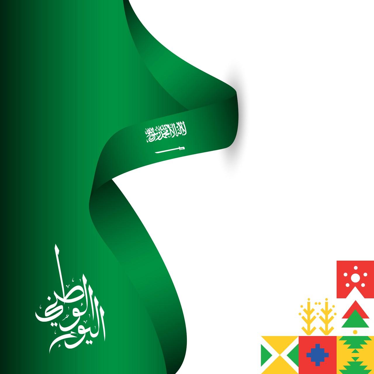 تصميم جميل عن اليوم الوطني