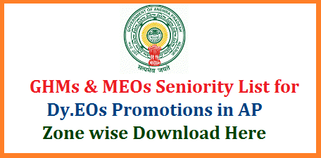 AP Headmasters and MEOs Seniority List for Promotion of Dy DEOs Zone I Zone III Download Andhra Pradesh Gazitted Haedmasters and Mandal Educational Officers Seniority Lists for the Promotion of Deputy Educational Officer Posts Zone wise. AP Service rules orders have been released all set for Promotions in School Education Dept. ap-headmasters-and-meos-seniority-list-for-promotions-dy.eos-educational-officers