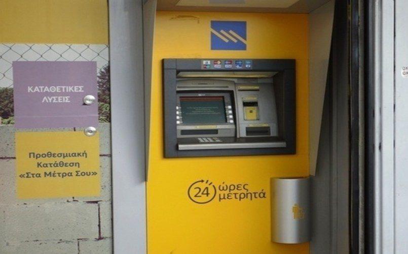 Σήκωσαν το ATM της Πειραιώς στον Αμπελώνα