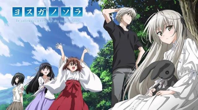 Yosuga no Sora - Top Siscon or Brocon Anime List