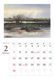 2月 江戸川、天使の梯子