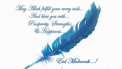 Happy Eid Mubarak Special Greetings 2017 - EID Mubarak Greeting Free Download Add caption
