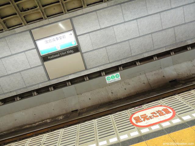 Metro de Tokio, Japón