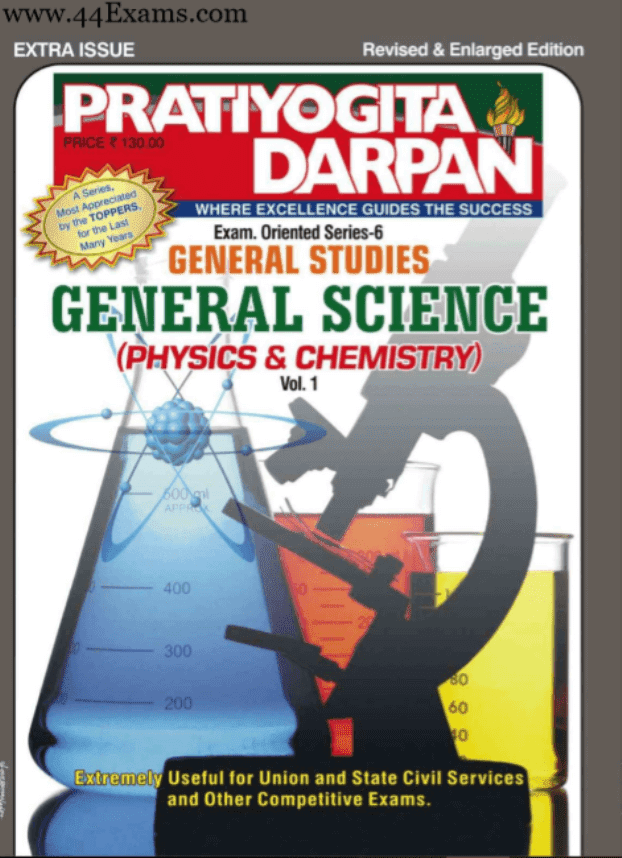 Pratiyogita-Drapan-General-Science-Physics-and-Chemistry-Volume-I-For-All-Competitive-Exam-PDF-Book