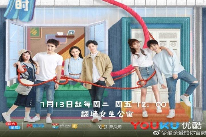 Download Drama China Youth Batch Sub Indo