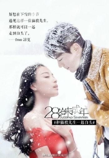 SINOPSIS Suddenly Seventeen (Movie China) | SINOPSIS TAMURA