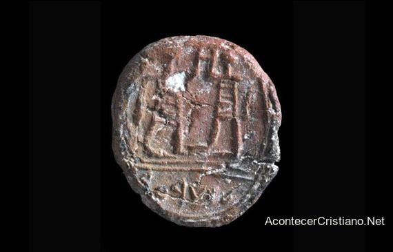 Sello de arcilla del gobernador de Jerusalén