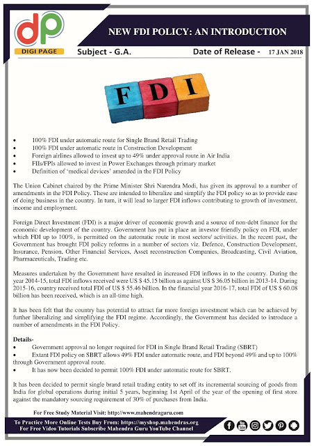 DP | IBPS Clerk Mains Special : New FDI Policy | 17 - 01 - 18