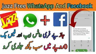 Jazz Free Facebook and Whatsapp code