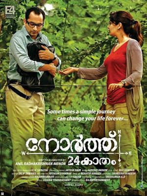 North 24 Kaatham 2013 Malayalam 480p DVDRip 400MB With Bangla Subtitle