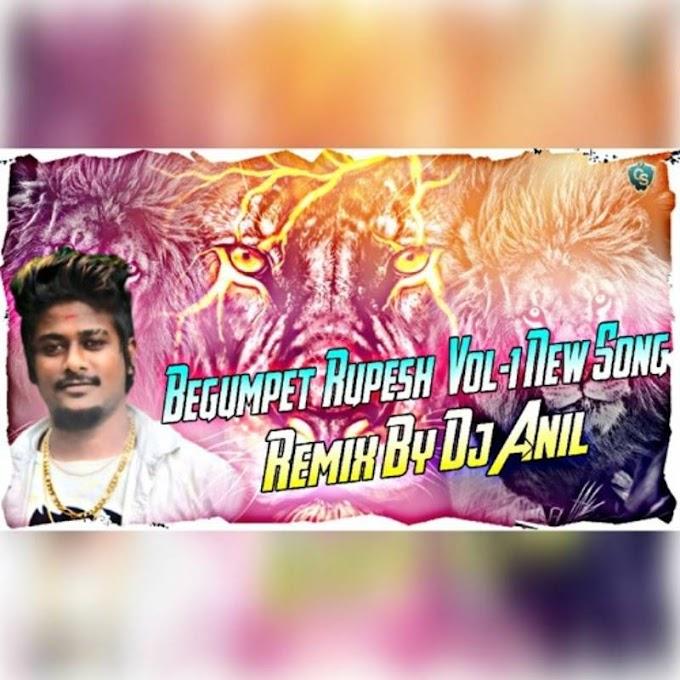 Begumpet Rupesh Dj Song Download