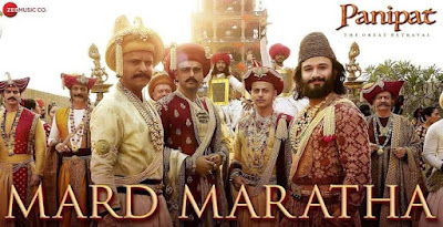 Mard Maratha Lyrics