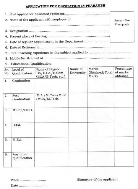 image: Prarambh School Jhajjar Teacher Recruitment 2020 Application Form @ TeachMatters