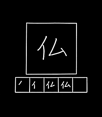 kanji buddha, france