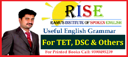 Useful English Grammar Study Material for DSC TET 2018 - Download