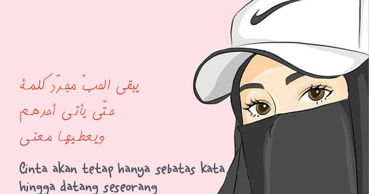 20 Gambar Kata Cinta Bahasa Arab Dan Artinya Ilmu Akademika