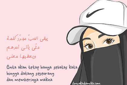 20 Gambar Kata Cinta Bahasa Arab dan Artinya