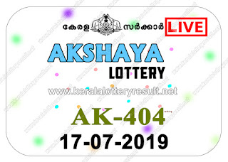 KeralaLotteryResult.net, kerala lottery kl result, yesterday lottery results, lotteries results, keralalotteries, kerala lottery, keralalotteryresult, kerala lottery result, kerala lottery result live, kerala lottery today, kerala lottery result today, kerala lottery results today, today kerala lottery result, Akshaya lottery results, kerala lottery result today Akshaya, Akshaya lottery result, kerala lottery result Akshaya today, kerala lottery Akshaya today result, Akshaya kerala lottery result, live Akshaya lottery AK-404, kerala lottery result 17.07.2019 Akshaya AK 404 17 july 2019 result, 17 07 2019, kerala lottery result 17-07-2019, Akshaya lottery AK 404 results 17-07-2019, 17/07/2019 kerala lottery today result Akshaya, 17/7/2019 Akshaya lottery AK-404, Akshaya 17.07.2019, 17.07.2019 lottery results, kerala lottery result July 17 2019, kerala lottery results 17th July 2019, 17.07.2019 week AK-404 lottery result, 17.7.2019 Akshaya AK-404 Lottery Result, 17-07-2019 kerala lottery results, 17-07-2019 kerala state lottery result, 17-07-2019 AK-404, Kerala Akshaya Lottery Result 17/7/2019