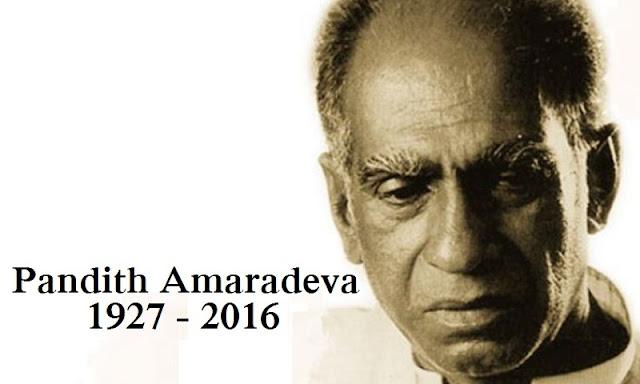 Song Title : Vikasitha Pem Pokuru (විකසිත පෙම් පොකුරු) Singing : Pandith W.D. Amaradewa (පණ්ඩිත් ඩබ්ලිව්.ඩී අමරදේව මහත්මා)