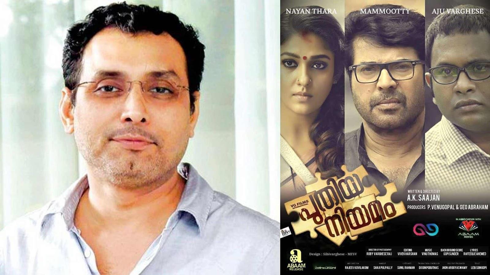 Puthiya Niyamam, the new law in bollywood
