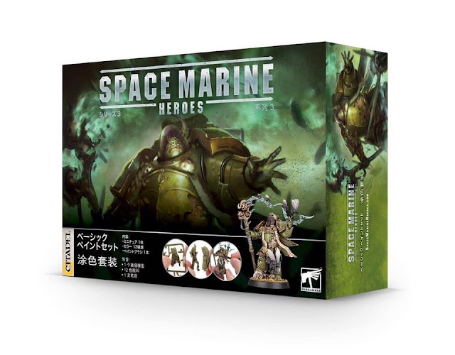 Space Marine Heroes 3