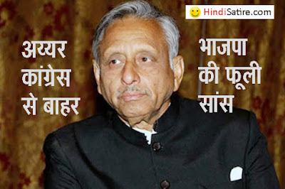 mani shankar said modi Neech