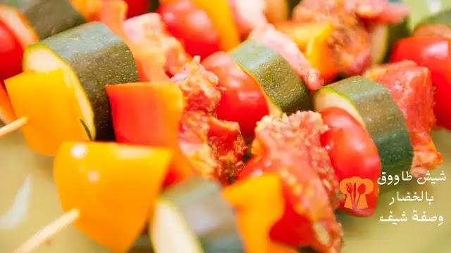 البحث عن وصفات نباتية   12 وصفة نباتية لذيذة وسهلة التحضير