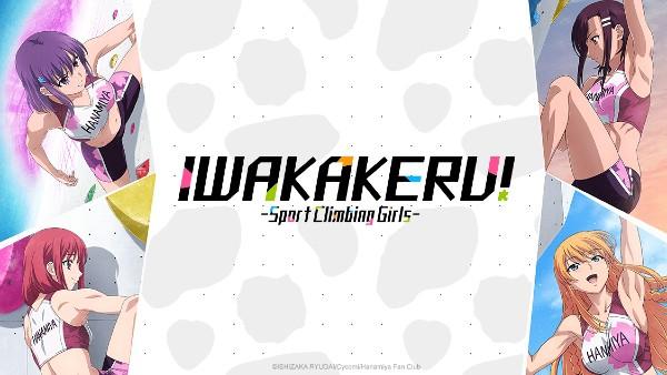 جميع حلقات أنمي Iwa Kakeru Sport Climbing Girls مترجم