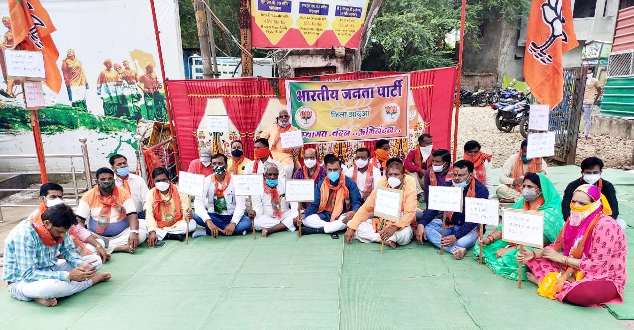 Jhabua News- नवदुर्गा पर्व के दौरान नारी शक्ति का अपमान करना निश्चित ही प्रदेश से कांग्रेस का विनाश होगा - जिलाध्यक्ष नायक