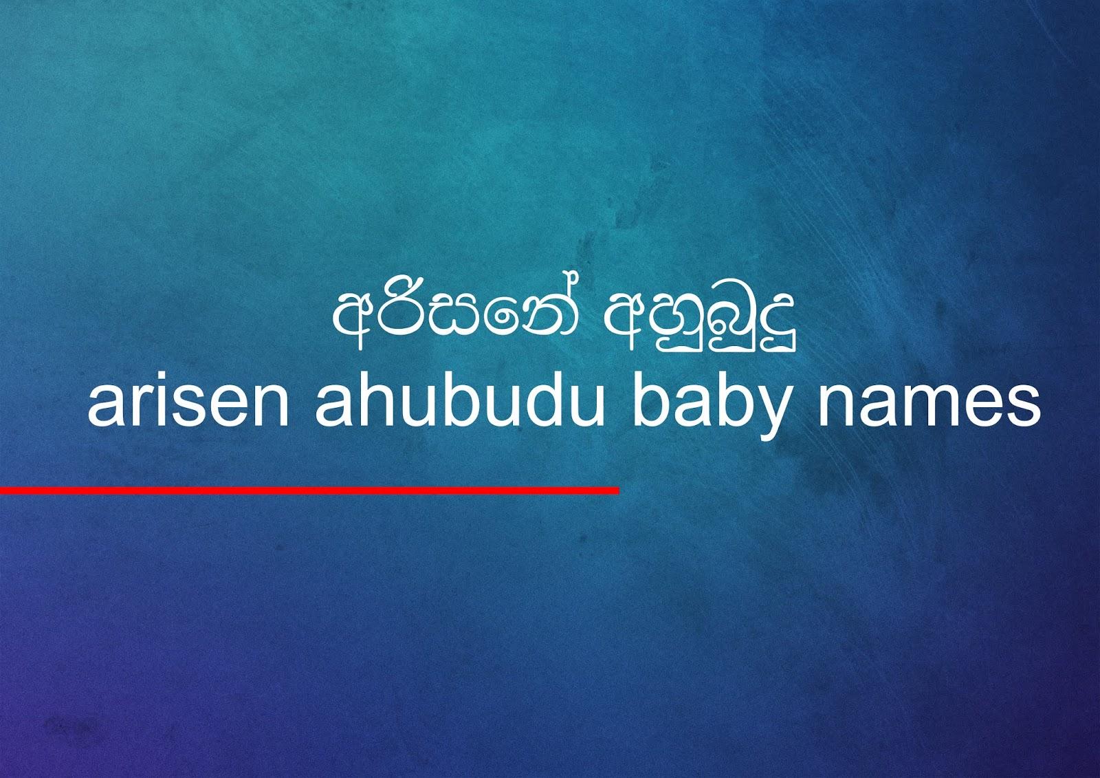 Arisen Ahubudu Baby Names Arisen Ahubudu Baby Names