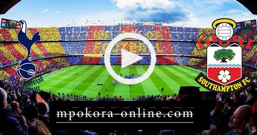 مشاهدة مباراة ساوثهامتون وتوتنهام بث مباشر كورة اون لاين 20-09-2020 الدوري الانجليزي