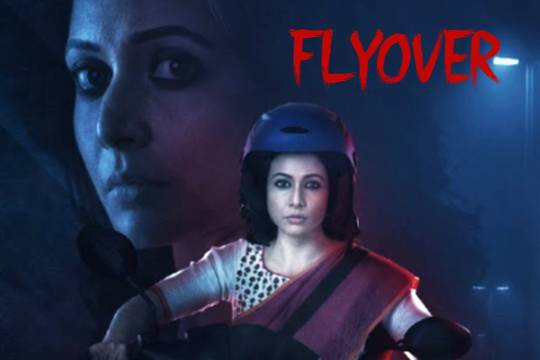 Flyover Bengali Movie Free Download & Watch Online, Release Date, Review