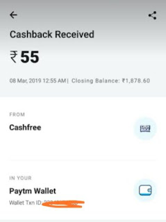 Zupee gold payment proof of paytm