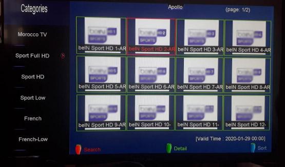 VISION FOREVER PRO اضافة 12 شهر SMART IPTV H265