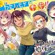 Bokutachi wa Benkyou ga Dekinai [19/??] [Manga] [PDF] (MEGA)